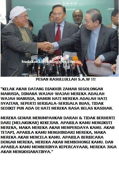 TERKINI Kes LAHAD DATU, Kenyataan Dari Ketua Polis Negara !!!