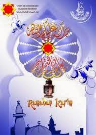 El Mes de Ramadan 1435/2014 comienza el domingo 29 de Junio de 2014