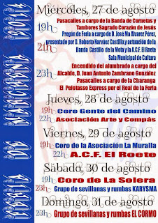 Marchena - Feria 2014 - Programa de Actos