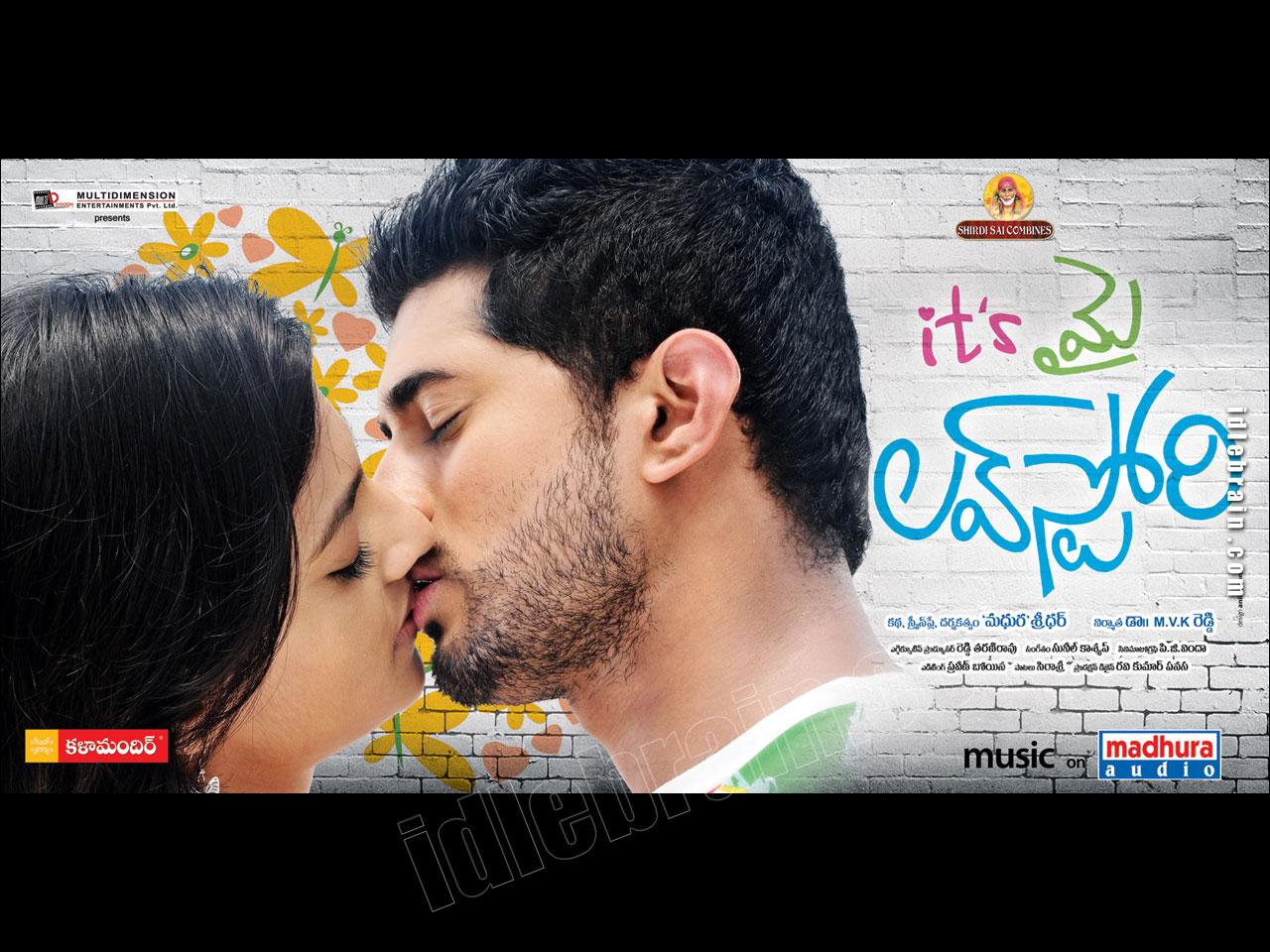 Its My Love Story Wallpapers Arvind Krishna And Nikitha Telugu