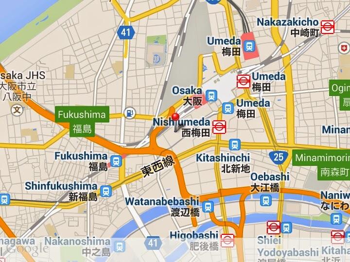 Just get Mesmerized in Japan Osaka 21st November 2013