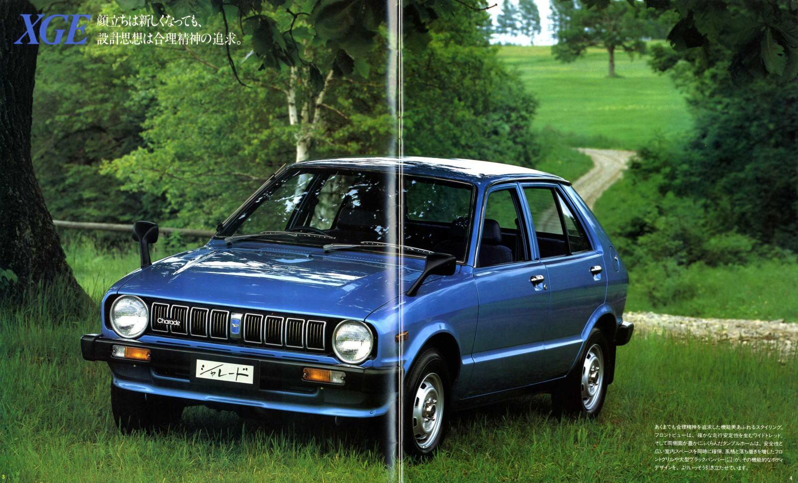fender mirror, wing, lusterka na błotnikach, mocowane, przy, japoński samochód, motoryzacja z Japonii, JDM, ciekawostki, oryginalne, フェンダーミラー, 日本車, Daihatsu Charade G10, hatchback