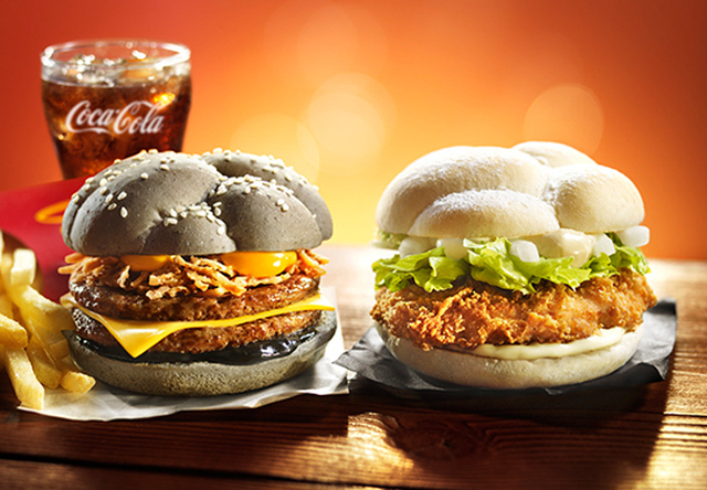 Around the World: McDonald's Japan Debuts New Orange and Black ...