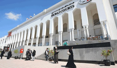Dubai Courts UAE