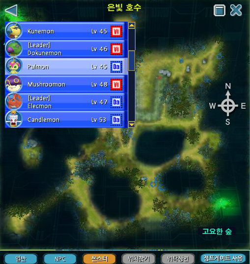 digimon masters how to get to tamer level 55