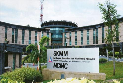 skmm-mcmc-bersih4