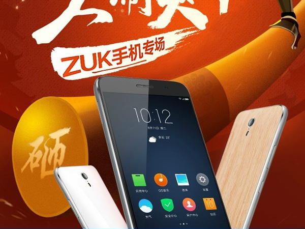 ZUK Z2 Smartphone Coming Soon by 2016