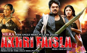 Aakhri Faisla (Law & Order) 2015 Hindi Dubbed WEBRip 480p 400mb