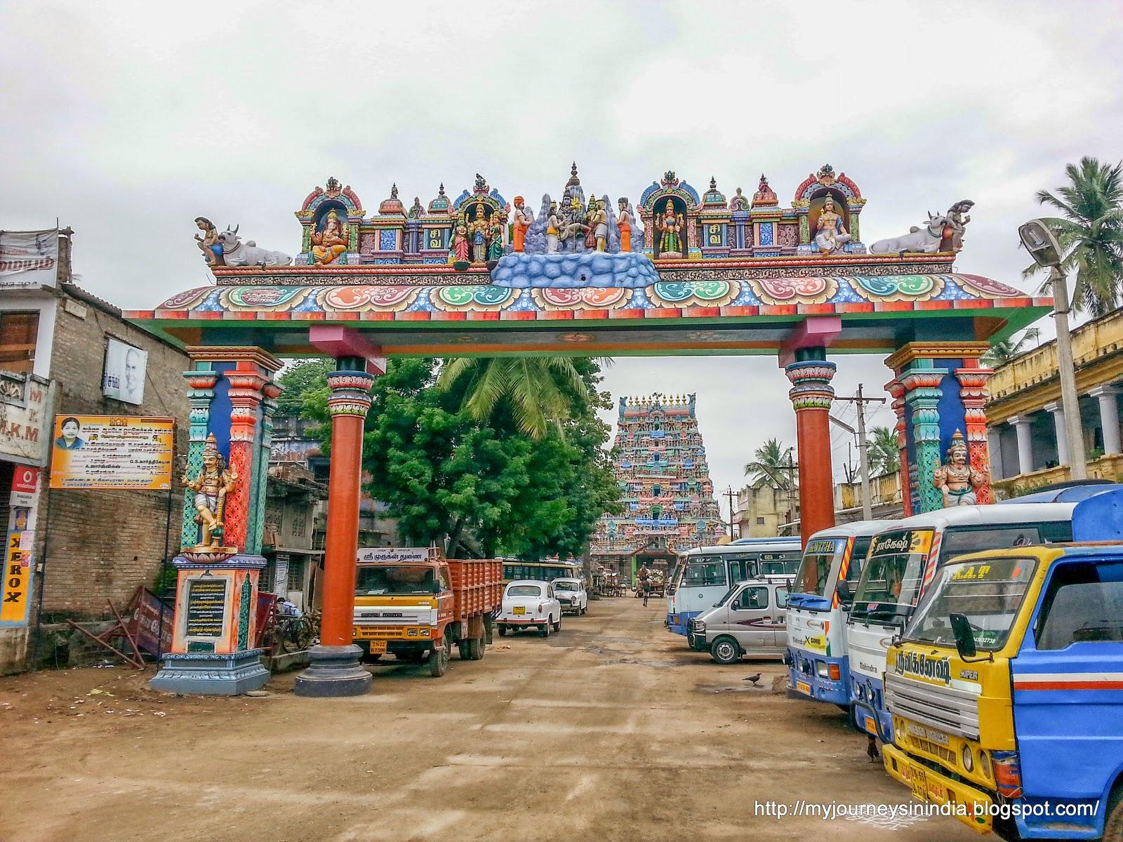 Tiruvaiyaru Aiyarappar Temple Arch