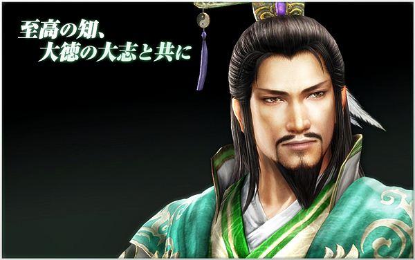 ขงเบ้ง จากเกมส์ Dynasty Warriors 8