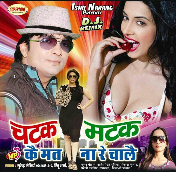 Tu Nazm Nazm Sa Mere Song Download 2: Haryanvi Songs: New Albums