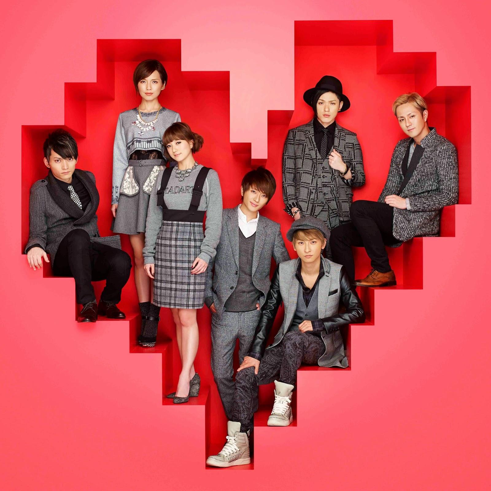 AAA Love ジャケット Cover