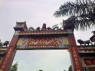 Mae Ya Nang  Shrine - Sam San Tian Huo Geung (Tanon Krabi)  ศาลเจ้าแม่ย่านาง ซัมซานเทียนเฮวกึ๋ง (ถ.กระบี) Phuket