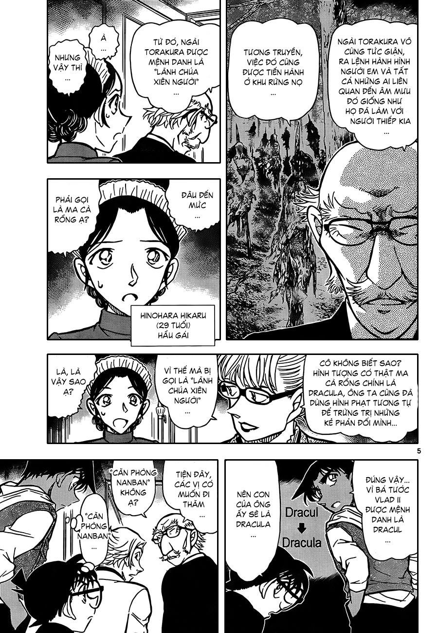 Detective Conan - Thám Tử Lừng Danh Conan chap 837 page 7 - IZTruyenTranh.com