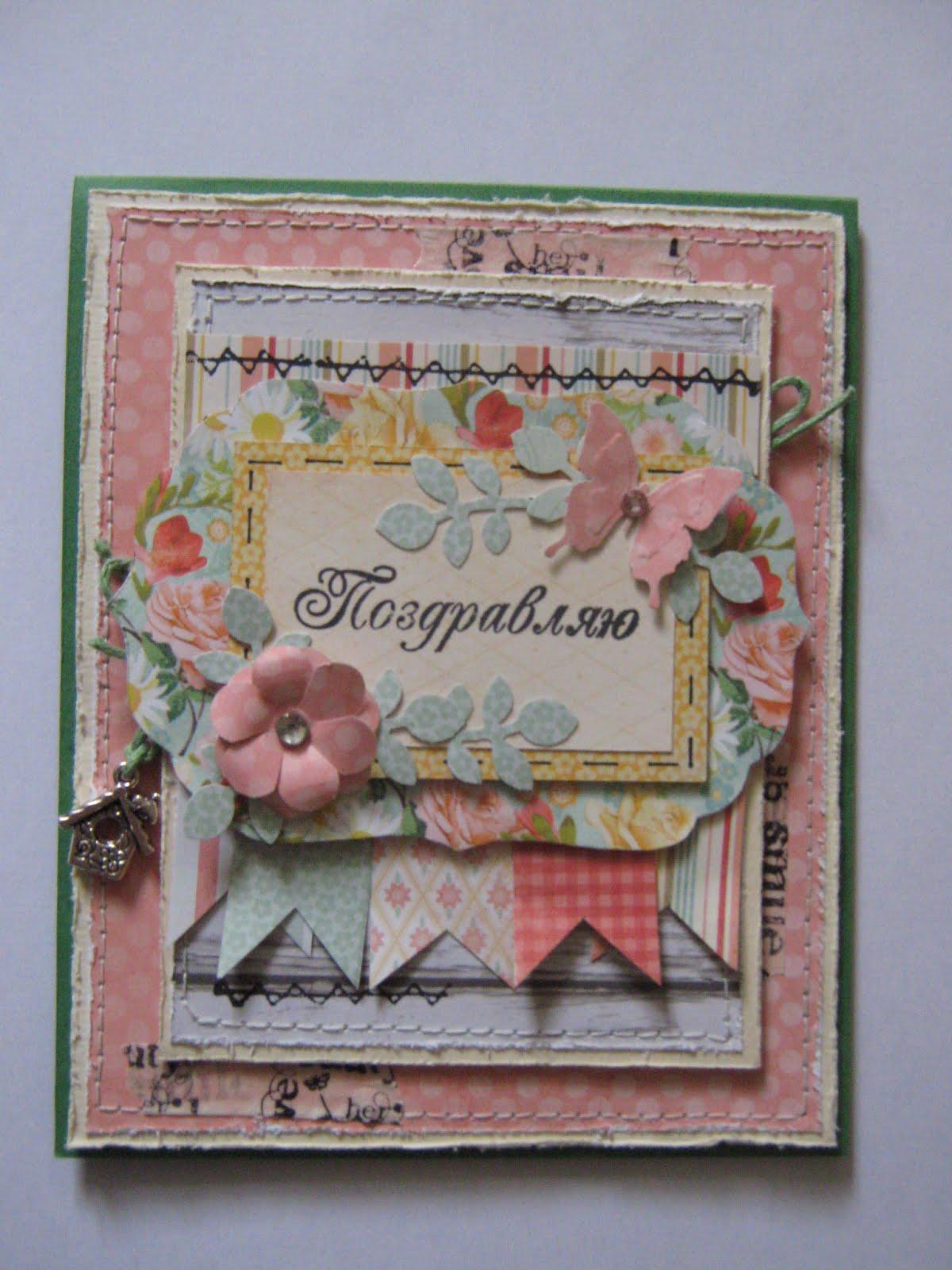 Многослойные открытки с днем рождения 54
