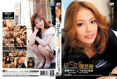 [DRC 053] CATCHEYE Vol.53 – Sally Yoshino, Yuki Tsukamoto%|Rape|Full Uncensored|Censored|Scandal Sex|Incenst|Fetfish|Interacial|Back Men|JavPlus.US