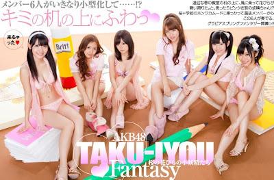 [VYJ] No.108 AKB48 - TAKU-JYOU Fantasy