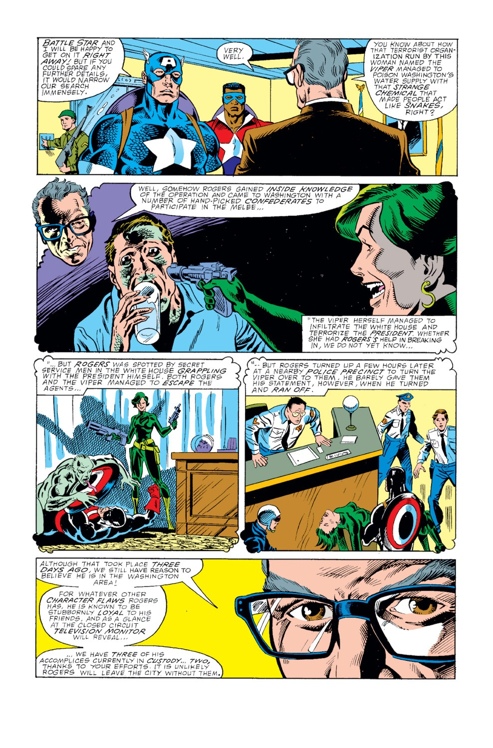 Captain America (1968) Issue #345 #275 - English 3