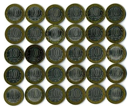 Юбилейные 10 рублевые монеты