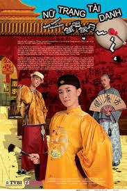 Xem Phim Nữ Trạng Tài Danh 2008