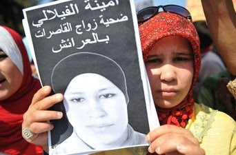 La necesidad de modernizar las leyes en Marruecos