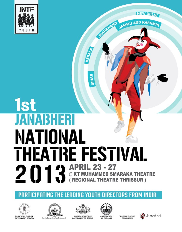 Janabheri National Theatre Festival At Thrissur From April 23