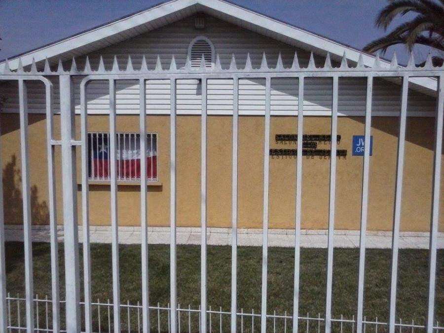 Зал Царства по национальным флагом