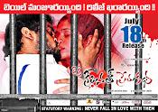 Oka Criminal Prema Katha wallpapers-thumbnail-15