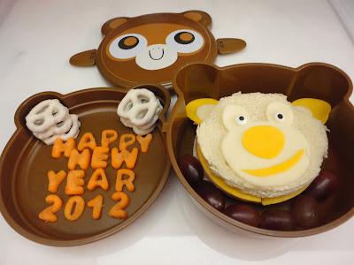 Happy New Year 2012, Bento School Lunch