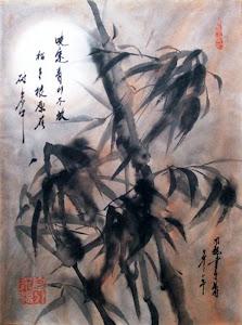 日本の竹:弾力性と忍耐力