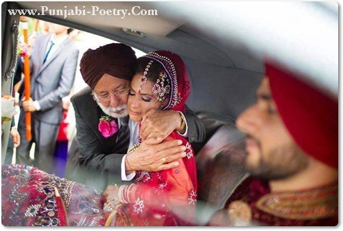 Girls Must Read - What a Father Says To His Daughter