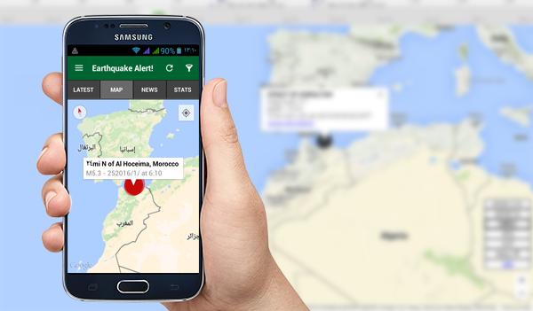مواقع وتطبيقات الهواتف الذكية لمراقبة الزلازل وتنبيهك بالهزات الارضية في منطقتك