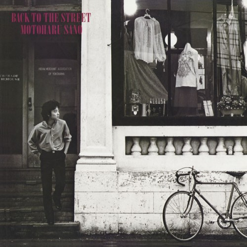 佐野元春 – BACK TO THE STREET/Motoharu Sano – BACK TO THE STREET (2013.02.20/MP3/RAR)