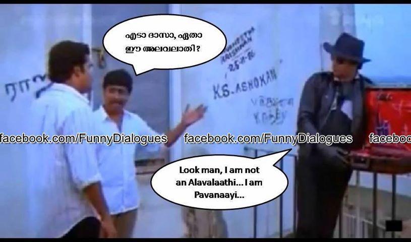 Eda dasa etha ee alavalathi... I am not an alavalathi .. I am ...