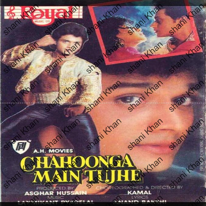 Chahunga Main Tujhe Hardam Songs Pk: Bollywood Music A To Z Cds. Visit To Download Http