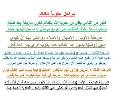 التأمين الصحى, الحسينى محمد, الخوجة, المنوفية, بركة السبع, لجنة الفيروسات الكبدية, مرضى الكبد بالمنوفية