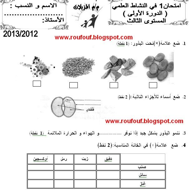 http://2.bp.blogspot.com/-A18JHDX9bgM/Ub-TF5w7zcI/AAAAAAAABcs/5wbltJeecqc/s1600/B1.bmp