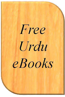 Free Urdu eBooks