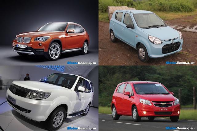 Upcoming Car On Diwali