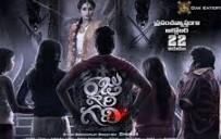 Raju Gari Gadhi  2015 Telugu Movie Watch Online