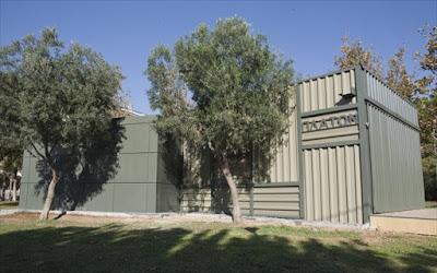 Ακαδημία Πλάτωνος: Το νέο Ψηφιακό Μουσείο άνοιξε τις πύλες του