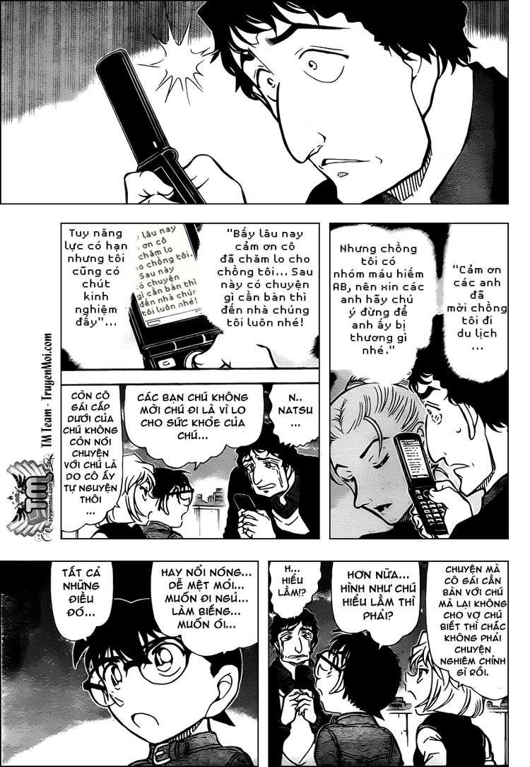 Detective Conan - Thám Tử Lừng Danh Conan chap 803 page 13 - IZTruyenTranh.com