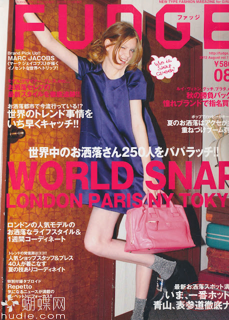 fudge august 2012 japanese fashion magazine scans