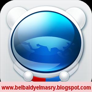 حمل اقوى متصفح انترنت العملاق Baidu Browser لهواتف اندرويد
