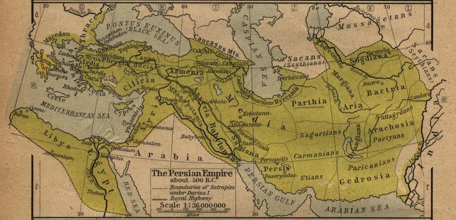Splendors of Ancient Persia: Persian Empire