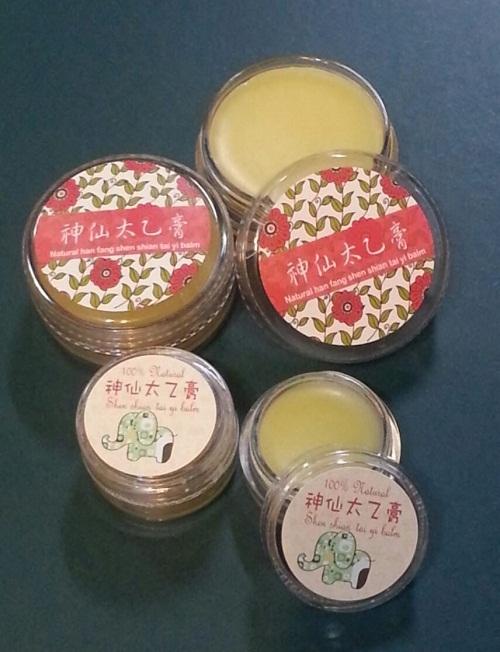 玫瑰果油太乙膏DIY