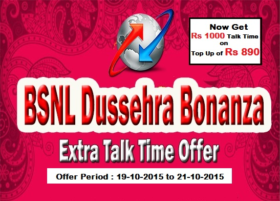 BSNL Kerala Telecom Circle announces 'Dussehra Bonanza' Special Extra Talk Tme Offer on 19th, 20th and 21st of October 2015 for all GSM Prepaid Mobile Customers