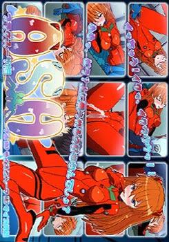 Asuka y Shinji Hentai Plug Suit