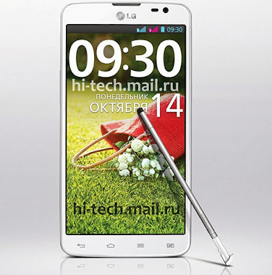 Optimus G Pro Lite Dual will have cheaper versions