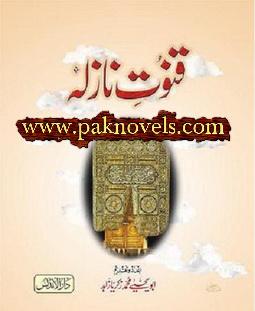 Qanoot e Nazila by Abu Yahya Muhammad Zakriya Zahid